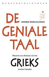 griekse boeken kopen