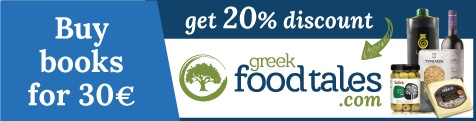 20% discount by GreekFoodTales.c